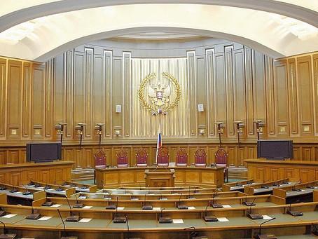 ВС РФ разобрался, что нужно выяснить для включения исполнителя контракта по Закону N 44-ФЗ в РНП