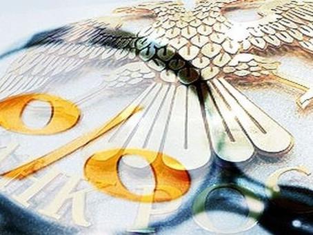 Ключевая ставка: Центробанк занял выжидательную позицию