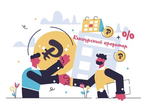 КС РФ защитил право конкурсного кредитора восстановить срок для обращения в кассацию по ГПК РФ