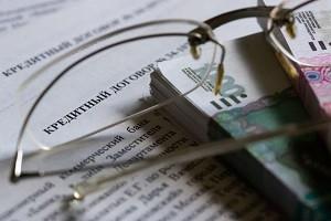 С сентября заработает закон о возврате страховой премии заемщику, досрочно погасившему кредит
