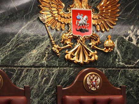 ВС РФ и ФАС: стало понятно, как указывать информацию об НДС на этапе объявления госзакупки