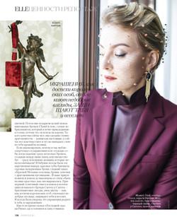 Renata Litvinova for ELLE