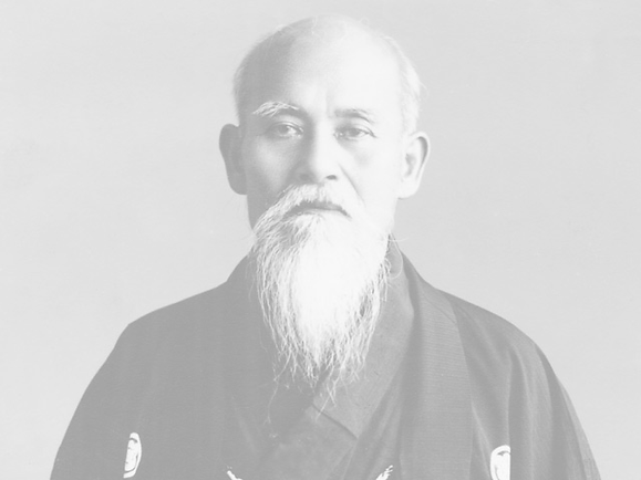 Aikido in Tanabe, Japan - The Founder