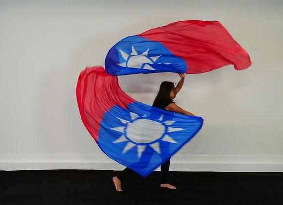 Medium Long // Taiwan // Silk Flags (Set of 2)