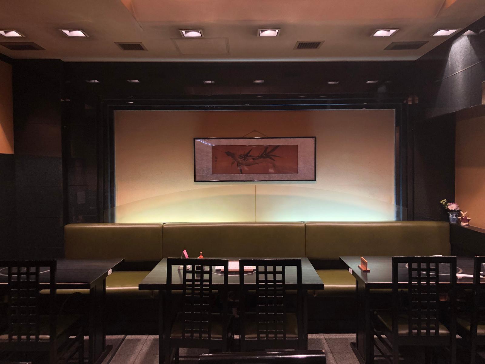 花菱ビル【ホームズ】建物情報 東京都渋谷区道玄 …