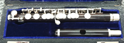 Artley piccolo for sale Phoenix3.png