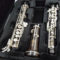 LeBlanc 186S Full Conservatory Oboe