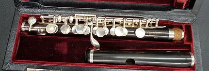 Seaman piccolo LTD for sale Phoenix4.png