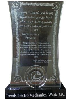 SKEA Trophy
