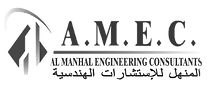 Al Manhal Engineering Consultants