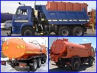 СДМ.ПМО Поливомоечное оборудование КДМ