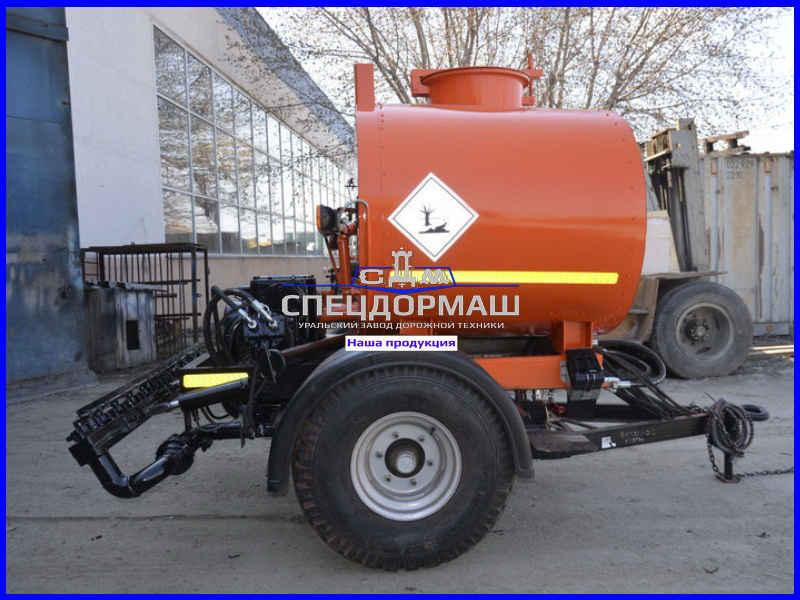 Прицепной гудронатор от завода СПЕЦДОРМАШ
