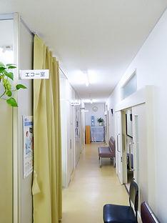 横田病院 外来