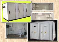 Ground Level, Privacy, Hygienic, Fresh Water Hand Wash