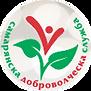 Самарянска доброволческа служба