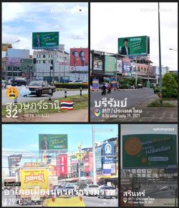 สวัสดีครับพี่น้องชาวไทย!  ** Bitkub ทั่วไทย ** จังหวัดไหนยังไม่เห็น Bitkub บอกมาได้เลยครับ! 😅🙏