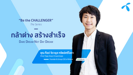 3_live-guest-speaker-cover-culture-day-1920x1080.png