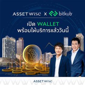 Assetwise 🤝 Bitkub  https://www.facebook.com/AssetWiseThailand/posts/1754959848024240