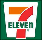 business plan writer 7-eleven gas station 7-11