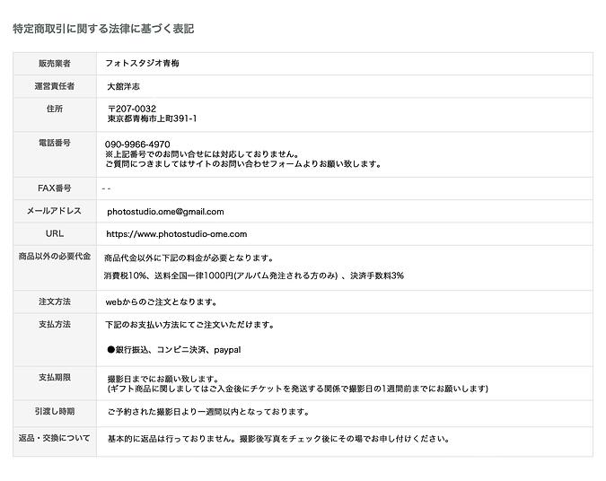 スクリーンショット 2020-08-13 11.35.55.png