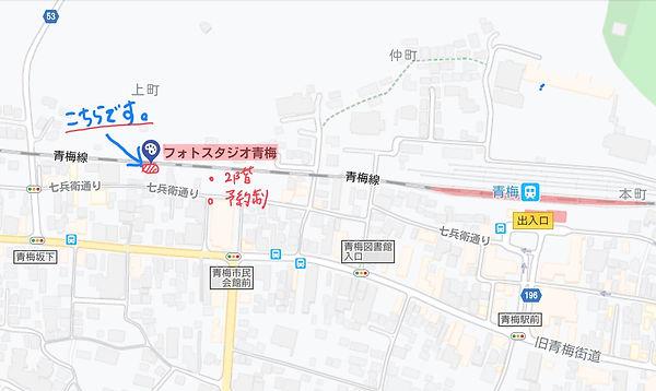 スクリーンショット 2020-01-08 1.30.26.JPG