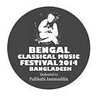 BCMF | Bengal Classical Music Festival | Tamzid Farhan Mogno