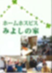 イエカタログ11.jpg