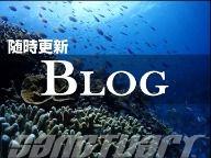 サンクチュアリブログ
