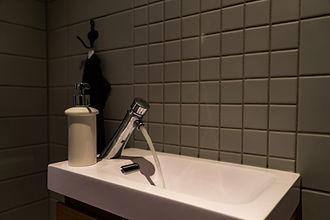 Salle de bain du Gîte Amelie des Vosges