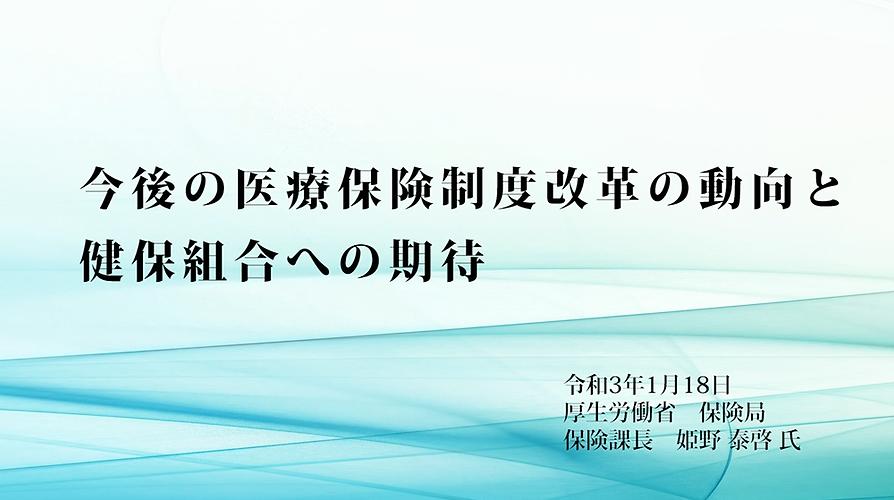 SnapCrab_NoName_2021-1-20_13-4-3_No-00.p