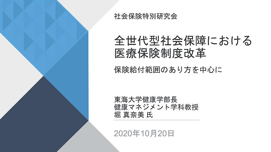 ①表紙16-9_20201020.png