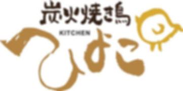 本店ロゴ.jpg