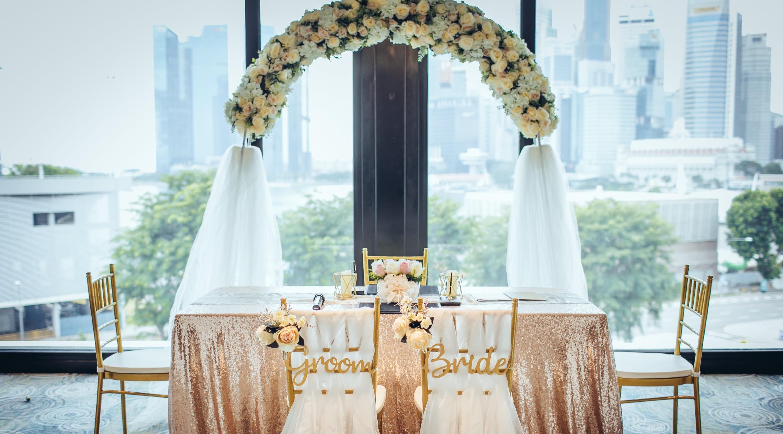 wedding solemnisation sg
