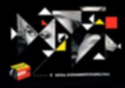 Aleksandar Srnec graphic design for Foto