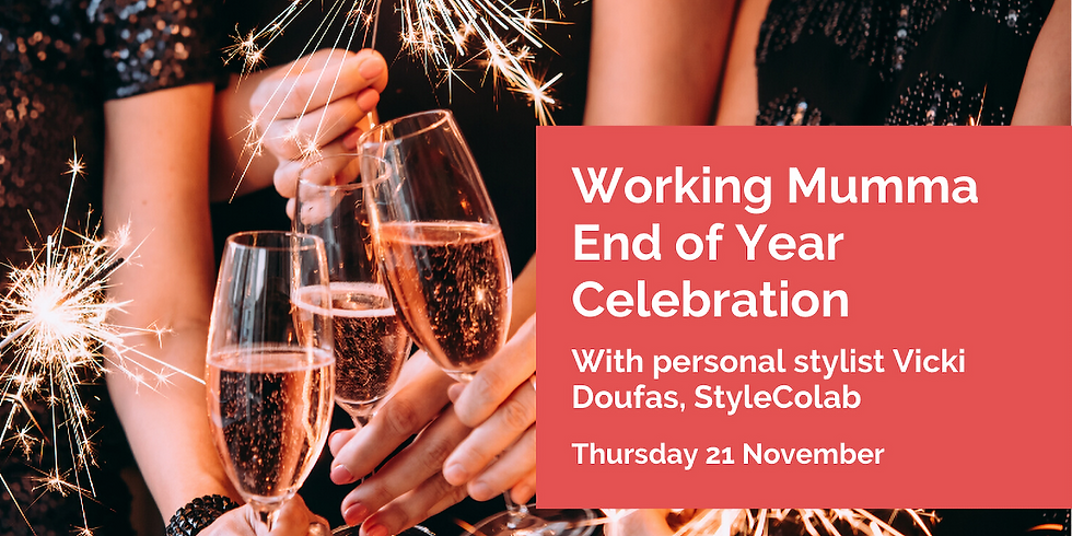 End of Year Celebration with personal stylist Vicki Doufas, StyleColab