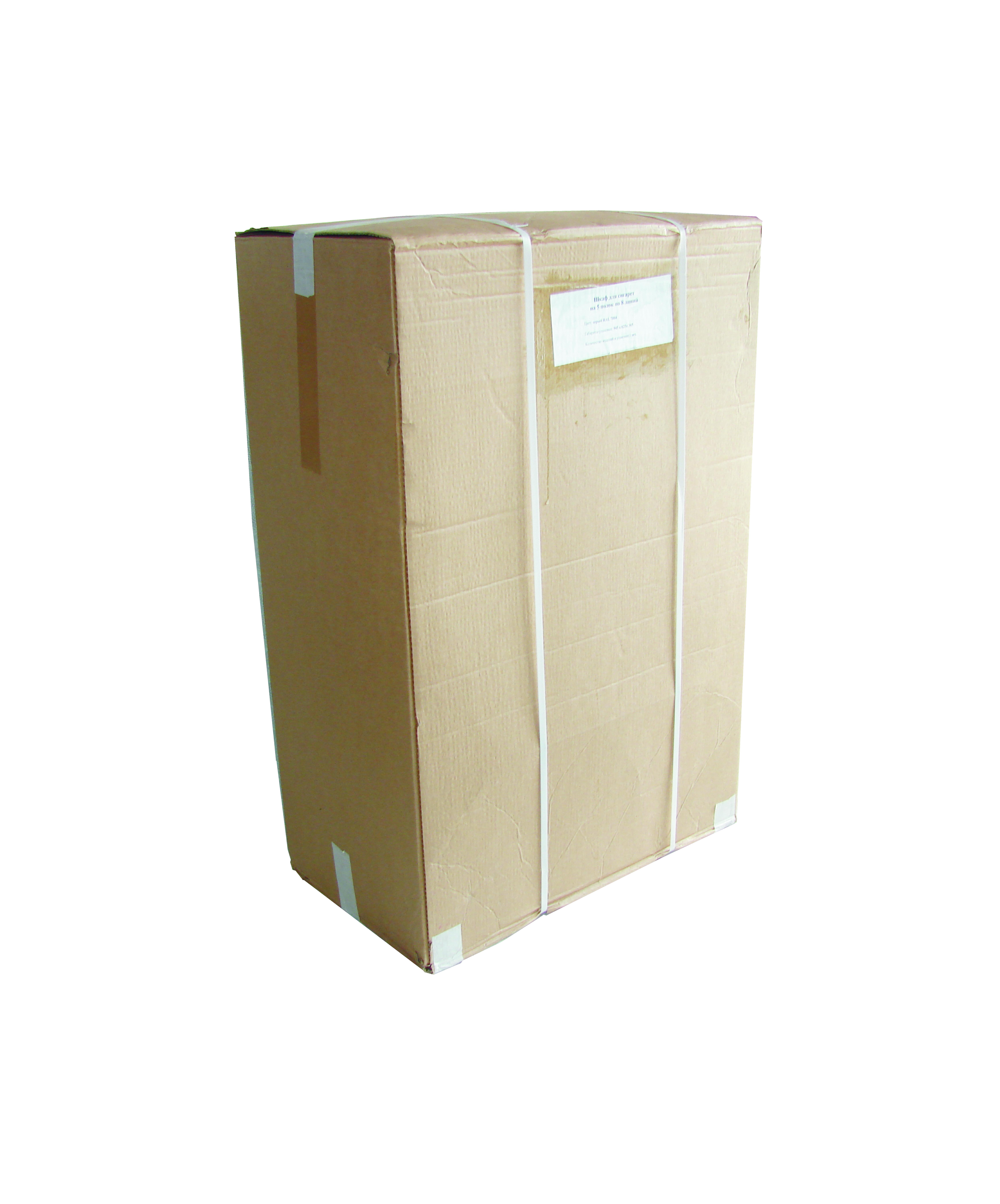 Упаковка шкафа-диспенсера