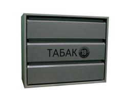 "Шкаф 3 на 10 ЛДСП/металл закрытый с надписью ""Табак"""