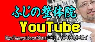 Youtubeこちら2.jpg