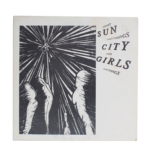 Sun City Girls ‎– Bright Surroundings Dark Beginnings | Used Lp