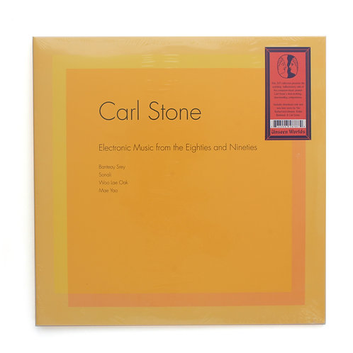 Carl Stone ‎– Electronic Music From The Eighties And Nineties | Factory Sealed L