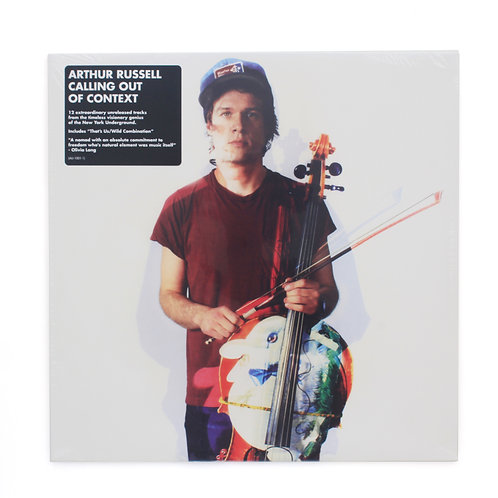 Arthur Russell ‎| Calling Out Of Context | Re | Factory Sealed Lp
