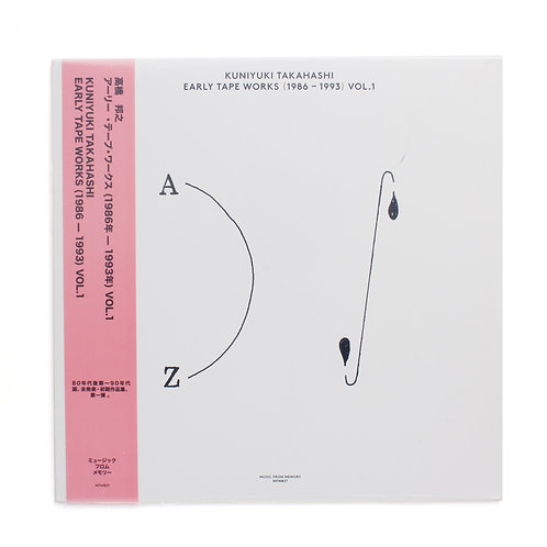 Kuniyuki Takahashi–Early Tape Works (1986 - 1993) Vol. 1 | Factory Sealed Lp