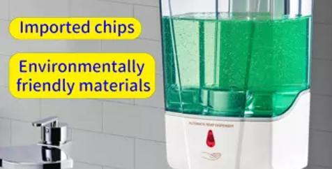 Automatic Soap Dispenser Hand Soap Infrared Motion Sensor