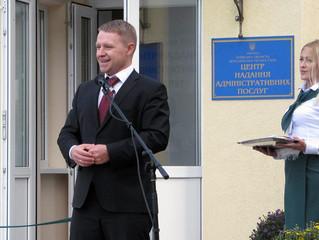 Відкриття нового приміщення центру надання адміністративних послуг у м.Березань