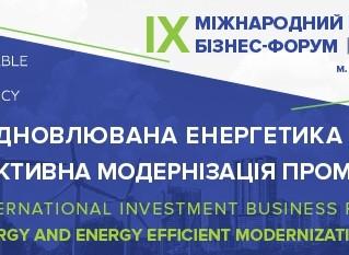 Відбувся IX Міжнародний інвестиційний форум «Відновлювана енергетика та енергоефективна модернізація