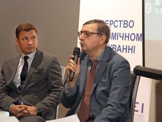 Публічно презентовано проект Стратегії розвитку малого та середнього підприємництва Київської област
