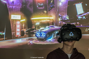 Balade Réalité Virtuelle