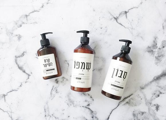 ערכת טיפוח לגבר - שמפו, סבון וקרם לשיער