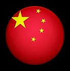 iconfinder_Flag_of_China_96342.png