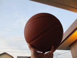 'My Basketball' by Kookie, 2019 © CC BY-NC 4.0